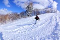 Refreshingly skiing Stock photo [620687] Exhilarating
