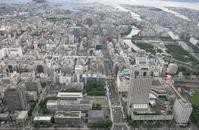 Hiroshima city Stock photo [621533] Hiroshima