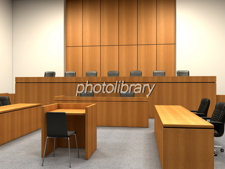 裁判所 法廷-写真素材  裁判所 法廷 画像ID 705250  裁判所 法廷