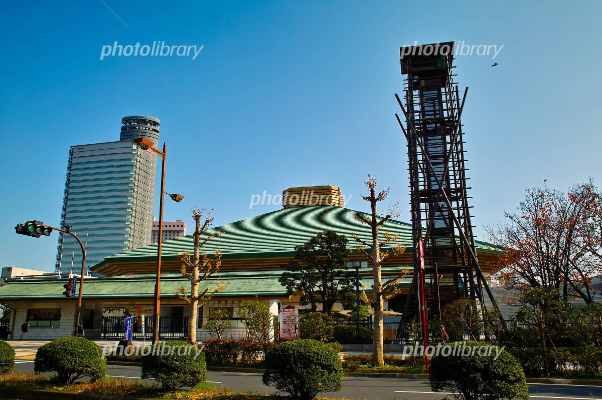 両国国技館の写真