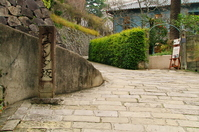 Netherlands Slope Stock photo [707461] Nagasaki