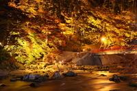 River and autumn leaves of KaoruArashiKei Stock photo [712611] KaoruArashiKei