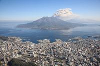 Kagoshima city and Sakurajima Aerial Stock photo [714195] Kagoshima