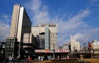 Takaokaekimae Stock photo [714282] Takaoka