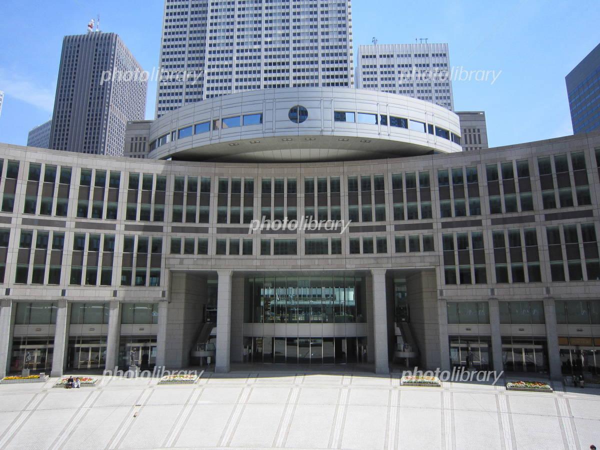 東京都議会議事堂 写真素材 [ 791616 ] - フォトライブラリー photolibrary