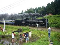 Steam locomotive Stock photo [792068] SL
