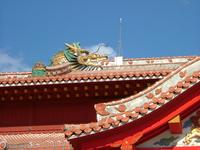 Dragon of Shuri Castle Stock photo [793178] A