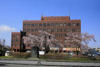 Yamagata Prefecture Tsuruoka City Hall Stock photo [797835] Tsuruoka-Shi
