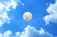 Blue sky and a ball Stock photo [875525] Empty