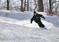 Skiing woman Downhill Stock photo [945713] Skiing