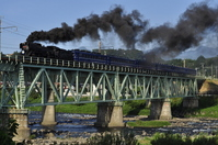 SL water issue which runs to raise the black smoke Stock photo [950522] SL