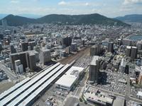Takamatsu city Stock photo [954873] Takamatsu
