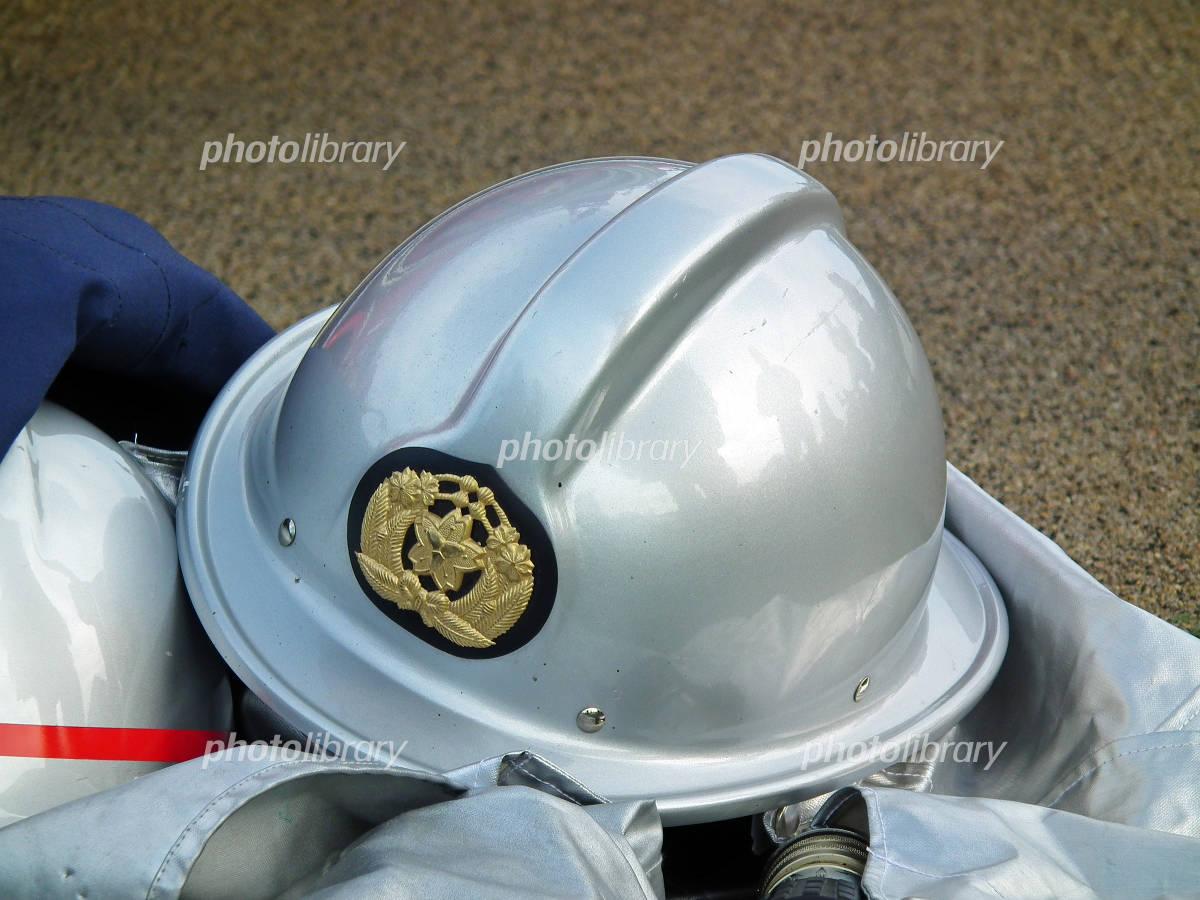 消防隊のヘルメットの写真