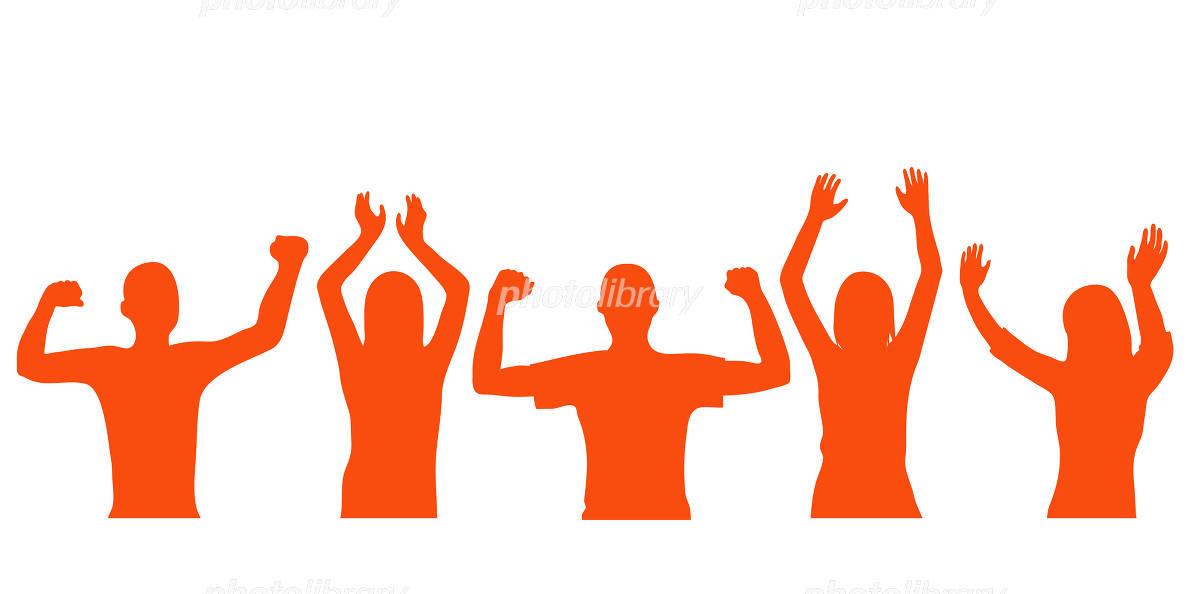 喜ぶ人たちのシルエット イラスト素材 1062071 フォトライブラリー