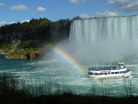 Maid and rainbow of fog Stock photo [1059019] Niagara