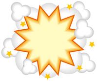 Boom and explosion [1065307] Blast