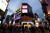 South Korea Seoul Myeongdong night view Stock photo [1066801] Korea