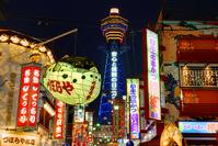 Osaka New World Stock photo [1067541] Night