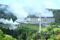 Geothermal power plant Stock photo [1070395] Power