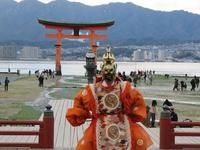 Miyajima of Ling Wang Stock photo [1163177] Torii