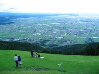 Gifu seen from Ikeda Mt. Stock photo [1163683] Mount