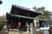 Zentsuji Stock photo [1165650] Air