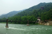 World Heritage Dujiangyan Stock photo [1167331] Dujiangyan