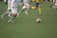 Football Stock photo [1168783] Sport