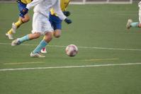 Football Stock photo [1168786] Sport