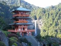 World Heritage Seiganto-ji and Nachi waterfall. Stock photo [1169364] Wakayama