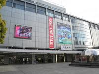 Hiroshima Station Stock photo [1170945] Hiroshima