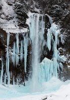 Hirayu Otaki Stock photo [1172726] Waterfall