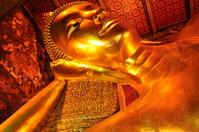 Wat Pho Stock photo [1174534] Thailand