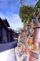 Pottery promenade Stock photo [1175160] Aichi