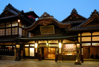 Dogo Onsen main building Stock photo [1176567] Hot