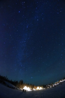 Starry sky and the Milky Way Stock photo [1177516] Starry