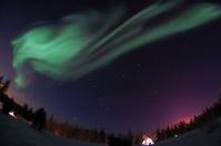 soar Aurora Stock photo [1177522] Aurora