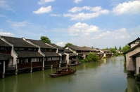 Wuzhen of canal Stock photo [1177883] Wuzhen