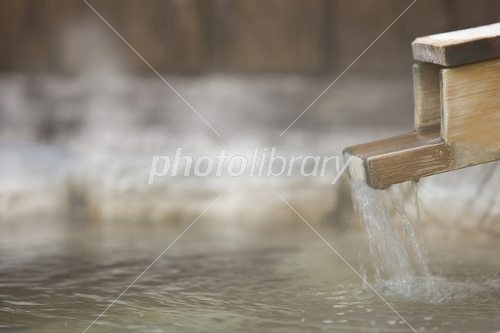 Hot Springs Photo