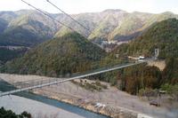 Suspension Bridge of Tanize Stock photo [1264775] Suspension