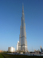 Burj Khalifa Stock photo [1267716] Dubai