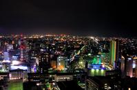Sendai city from SS30 Stock photo [1269196] Miyagi