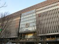 JR Hakata City Stock photo [1272354] JR