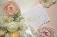 Wedding card marriage Stock photo [1272837] Wedding