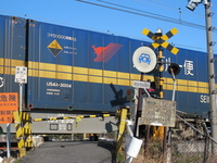 Freight train that was stopped in a railroad crossing in the Great East Japan earthquake Stock photo [1273156] Freight