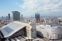 Around JR Osaka Station after redevelopment Stock photo [1273180] Osaka