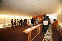 Shinto-style weddings Stock photo [1273618] Shinto-style