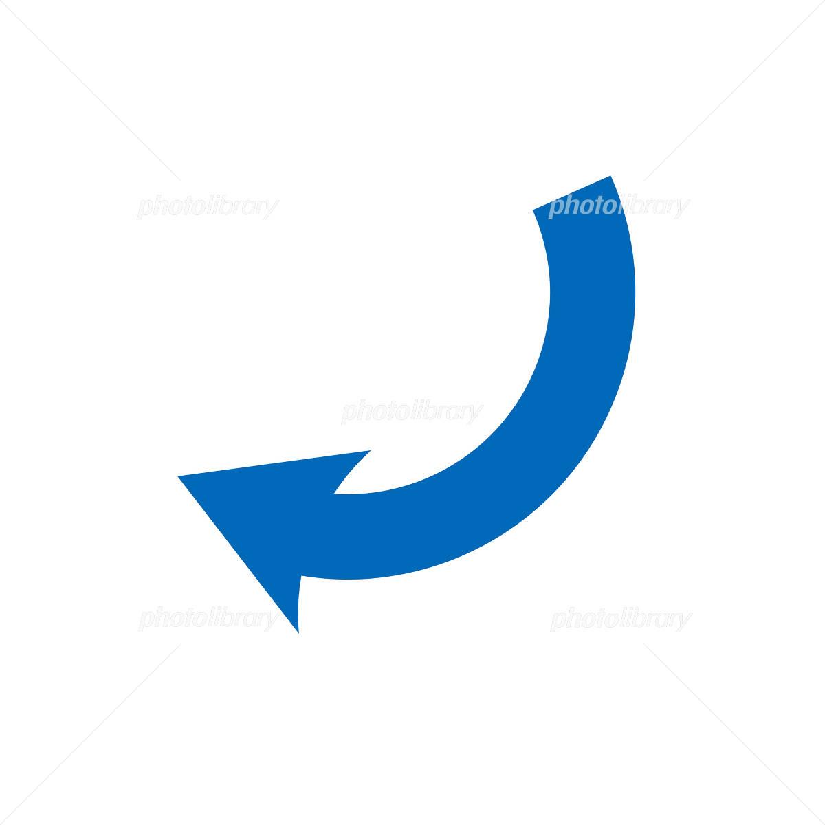 青い矢印のイラスト イラスト素材 1354594 フォトライブラリー