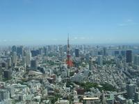 Tokyo Stock photo [1354190] Tokyo