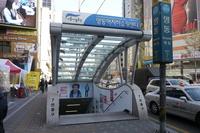 Subway Myeong-dong Station Stock photo [1354669] Asia